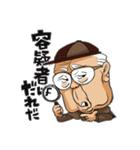 野村克也・沙知代夫妻のカップルスタンプ(個別スタンプ:39)