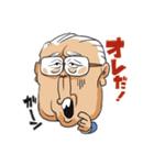 野村克也・沙知代夫妻のカップルスタンプ(個別スタンプ:40)