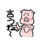 Let's Boo! ブタさん(個別スタンプ:04)
