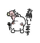Let's Boo! ブタさん(個別スタンプ:09)