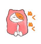 ぶちねこにゃんこ 2(個別スタンプ:02)