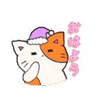 ぶちねこにゃんこ 2(個別スタンプ:04)