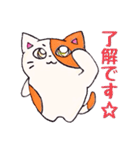 ぶちねこにゃんこ 2(個別スタンプ:05)