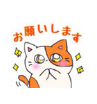 ぶちねこにゃんこ 2(個別スタンプ:06)