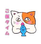 ぶちねこにゃんこ 2(個別スタンプ:07)