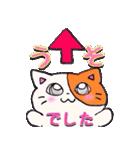 ぶちねこにゃんこ 2(個別スタンプ:08)