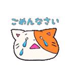 ぶちねこにゃんこ 2(個別スタンプ:09)