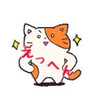 ぶちねこにゃんこ 2(個別スタンプ:10)