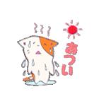 ぶちねこにゃんこ 2(個別スタンプ:11)
