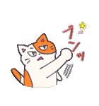 ぶちねこにゃんこ 2(個別スタンプ:14)