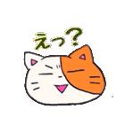 ぶちねこにゃんこ 2(個別スタンプ:15)