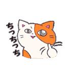 ぶちねこにゃんこ 2(個別スタンプ:16)