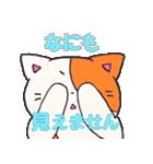 ぶちねこにゃんこ 2(個別スタンプ:21)