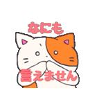 ぶちねこにゃんこ 2(個別スタンプ:22)
