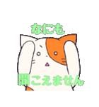 ぶちねこにゃんこ 2(個別スタンプ:23)