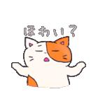 ぶちねこにゃんこ 2(個別スタンプ:30)