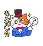 ぶちねこにゃんこ 2(個別スタンプ:33)