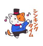 ぶちねこにゃんこ 2(個別スタンプ:34)