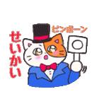 ぶちねこにゃんこ 2(個別スタンプ:35)