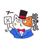 ぶちねこにゃんこ 2(個別スタンプ:36)