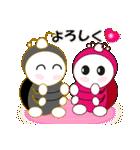 フンコロちゃん&かめ吉(個別スタンプ:01)