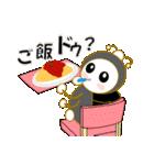 フンコロちゃん&かめ吉(個別スタンプ:04)