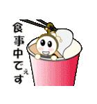 フンコロちゃん&かめ吉(個別スタンプ:05)