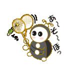 フンコロちゃん&かめ吉(個別スタンプ:06)