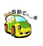フンコロちゃん&かめ吉(個別スタンプ:07)
