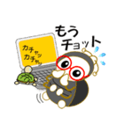 フンコロちゃん&かめ吉(個別スタンプ:10)