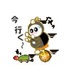 フンコロちゃん&かめ吉(個別スタンプ:11)