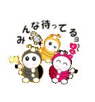 フンコロちゃん&かめ吉(個別スタンプ:12)