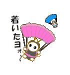 フンコロちゃん&かめ吉(個別スタンプ:13)