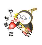 フンコロちゃん&かめ吉(個別スタンプ:14)