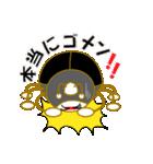 フンコロちゃん&かめ吉(個別スタンプ:17)