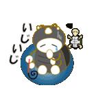 フンコロちゃん&かめ吉(個別スタンプ:19)