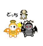 フンコロちゃん&かめ吉(個別スタンプ:20)