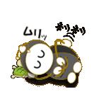 フンコロちゃん&かめ吉(個別スタンプ:21)