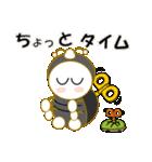 フンコロちゃん&かめ吉(個別スタンプ:23)