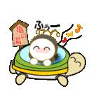 フンコロちゃん&かめ吉(個別スタンプ:24)