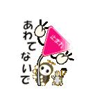 フンコロちゃん&かめ吉(個別スタンプ:25)