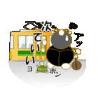 フンコロちゃん&かめ吉(個別スタンプ:26)