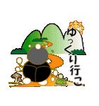 フンコロちゃん&かめ吉(個別スタンプ:27)