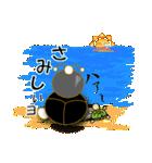 フンコロちゃん&かめ吉(個別スタンプ:29)
