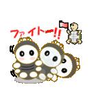 フンコロちゃん&かめ吉(個別スタンプ:31)