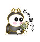 フンコロちゃん&かめ吉(個別スタンプ:32)