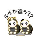 フンコロちゃん&かめ吉(個別スタンプ:34)