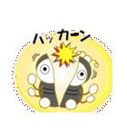 フンコロちゃん&かめ吉(個別スタンプ:35)