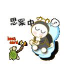 フンコロちゃん&かめ吉(個別スタンプ:36)