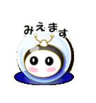 フンコロちゃん&かめ吉(個別スタンプ:37)